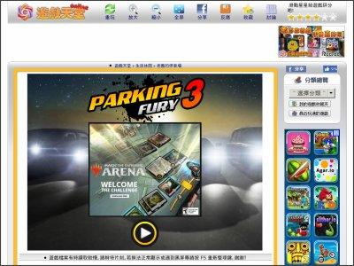 http://www.i-gamer.net/play/14087.html