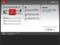 所有版本的 Adobe Acrobat Reader DC 安裝